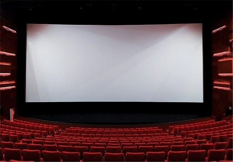 خانه خصوصی سینما