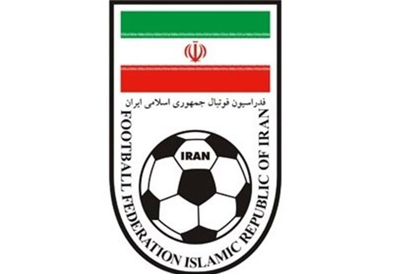 صدور آرای جدید کمیته شرایط فدراسیون فوتبال
