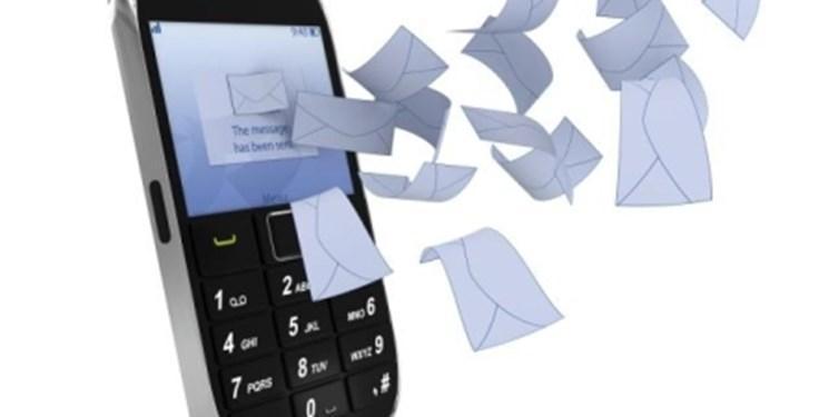 شناسایی یک برنامه مخرب که پیامک های زننده می فرستد