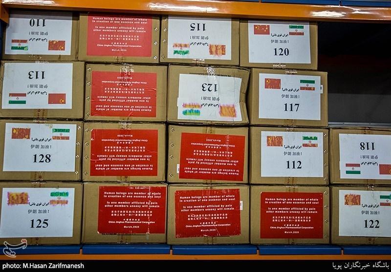 محموله جدید یاری های چین امشب به ایران ارسال می گردد