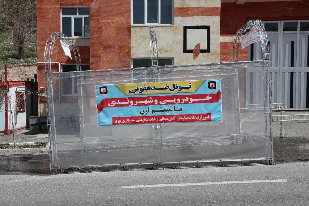خبرنگاران ابداع تونل ضد عفونی با گاز ازن در تبریز