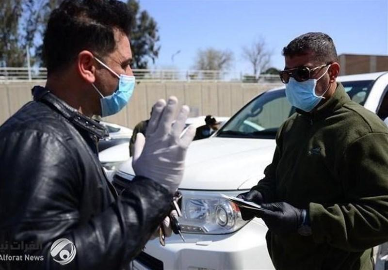 عراق، هشدار کرونایی سازمان بهداشت جهانی به بغداد