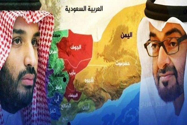 اختلافات ریاض و ابوظبی در یمن به کجا می رسد؟
