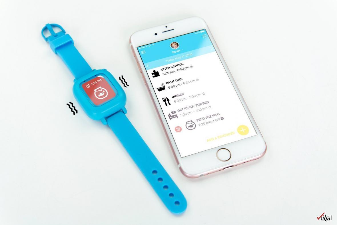 این ساعت هوشمند به بچه ها شما آموزش می دهد