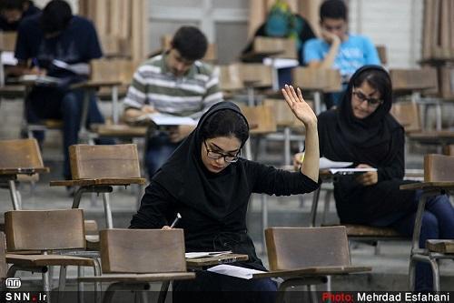 پذیرش دانشجو در دانشگاه جامع علمی کاربردی از 4 شهریورماه شروع می گردد