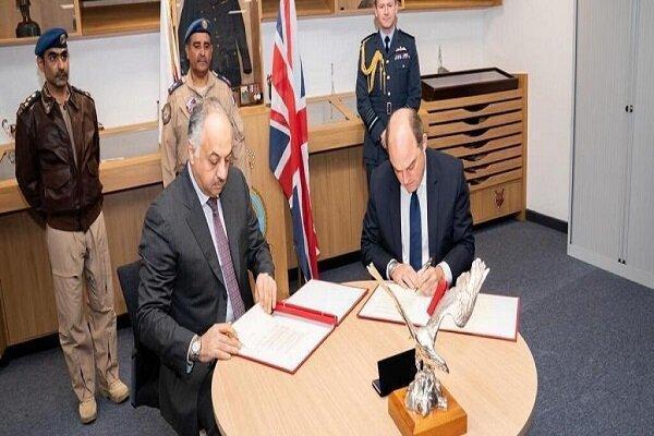 قطر و انگلیس توافقنامه نظامی امضا کردند