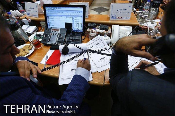 ارتباط مستقیم شهردار تهران با شهروندان