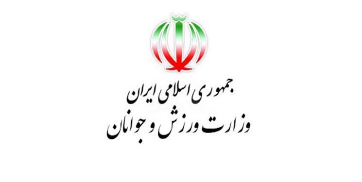 بیانیه وزارت ورزش در محکومیت توهین به ساحت مقدس پیامبر اسلام (ص)