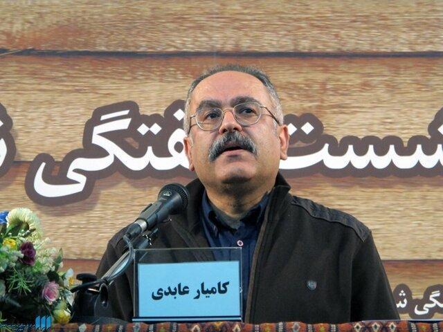 انتقاد از اعطای جایزه افشار به محمدرضا باطنی
