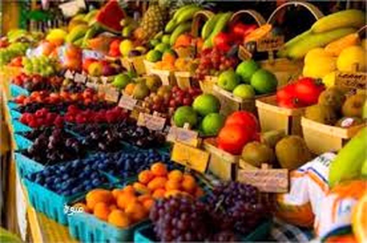 قیمت انواع میوه و صیفی جات پرمصرف اعلام شد