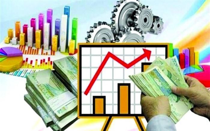 آخرین شرایط منابع و تسهیلات پرداختی در امسال