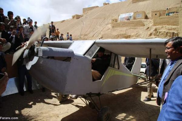 (تصاویر) ساخت هواپیما توسط یک جوان بامیانی در افغانستان