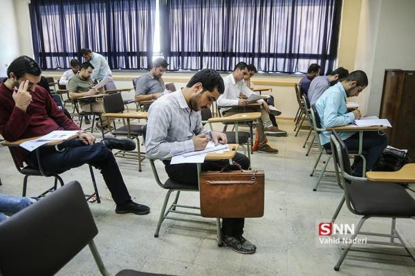 برگزاری آزمون اختصاصی کارشناسی ارشد دانشگاه معارف به تعویق افتاد