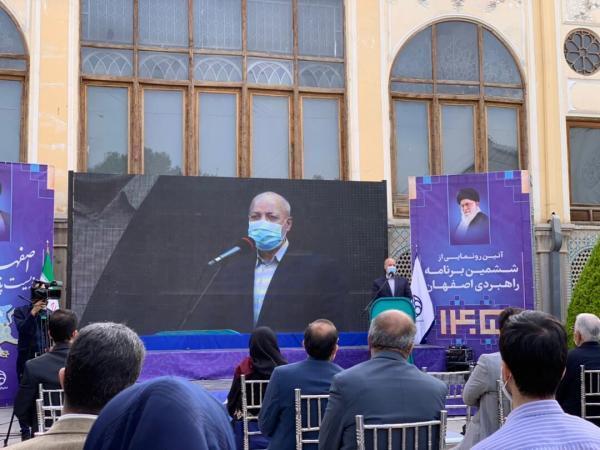 خبرنگاران ششمین برنامه راهبردی اصفهان به مشارکت و فهم عمومی توجه دارد