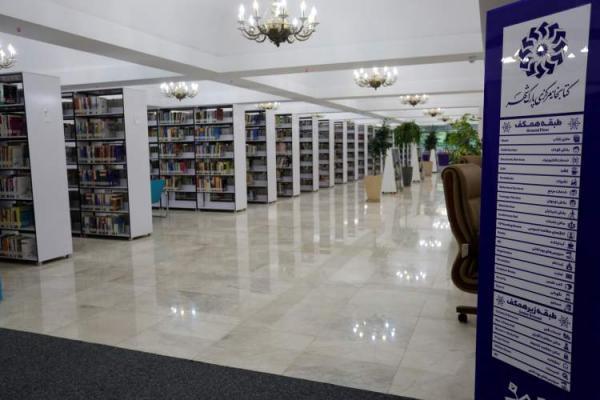 کتابخانه های عمومی استان تهران آماده ارائه خدمات امانت کتاب به اعضا شدند