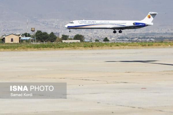 از سرگیری پرواز کرج، مشهد از فرودگاه پیغام