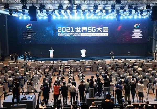 شروع همایش جهانی 5 جی در چین با استقبال جامعه بین الملل